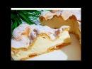 пирог КАРПАТКА * ооочень вкусный и легкий в приготовлении / ИЗМИР ТУРЦИЯ