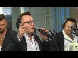 Сергей Войтенко и дуэт Баян Микс - Осень Не Права (#LIVE Авторадио)