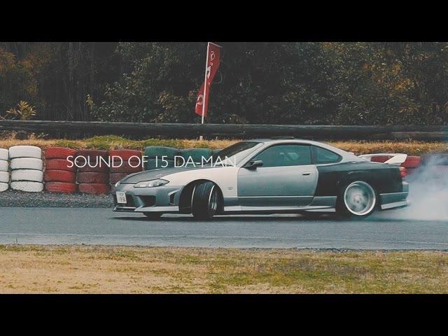 Sound of S15 SR DRIFT OFFSHOT