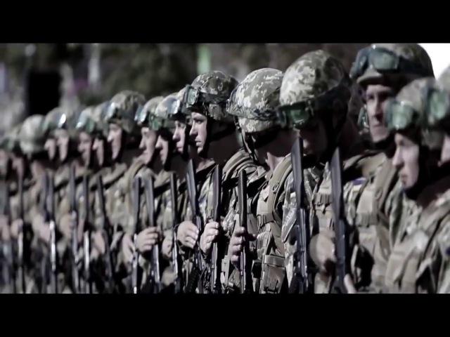 Ukraine - Seven Nation Army