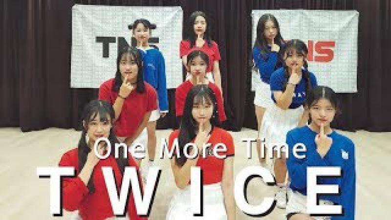 [창원TNS] TWICE(트와이스)-One More Time 안무(Dance Cover)