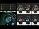 090.Армейские часы с двумя жизнями - Skmei 1029 Double Movt Army LED Watch