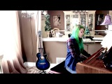 Myah Alanna Zero By Chris Brown ( cover )