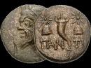 Четыре старинные монеты вызвали переполох у археологов  Таинственный город