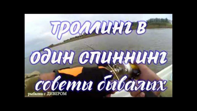 Рыболовные хитрости, один на реке в ужасную погоду, но как клевало! Ахтуба 2017 - РЫ ...