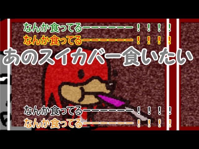 【ゆっくり実況】ソニックのゲームをケモナーとフラン達がプレイ【Sunky.M