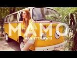 Marietta Ways - Мамо