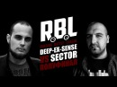 RBL DEEP-EX-SENSE VS SECTOR ПОЛУФИНАЛ, RUSSIAN BATTLE LEAGUE