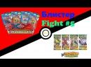 Покемон ККИ. Блистер fight#5 ПС - ГН / Pokemon TCG. Blister fight#5 XY4 - XY6