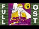 JoJo's Bizarre Adventure Diamond is Unbreakable 「VOL 2」 OST GOOD NIGHT MORIOH CHO