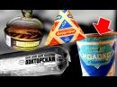 8 легендарных советских пищевых продуктов которые дети СССР помнят до сих пор