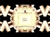 Launch party of Gabrielle, the new fragrance by Chanel highlights VOGUE PARIS