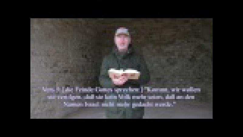 COUDENHOVE KALERGI PLAN IN BIBEL AUFGEDECKT | White Genocide