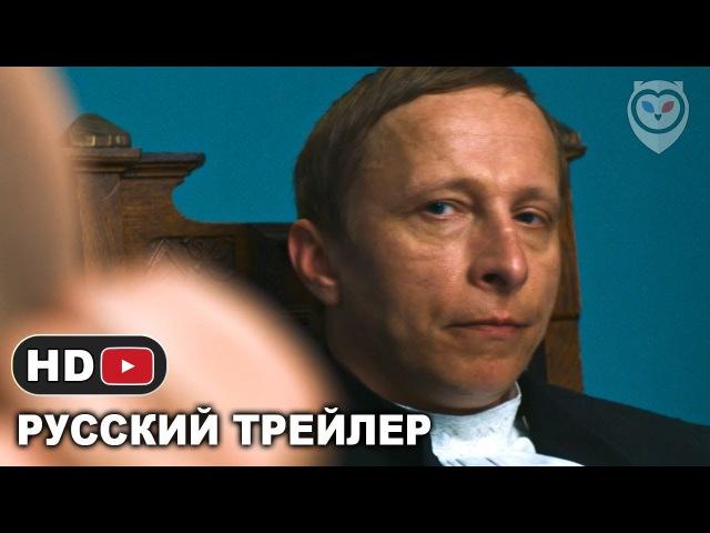Зомбоящик — Русский трейлер (2018) | Гарик Харламов