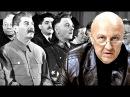 Последний бой Сталина Андрей Фурсов