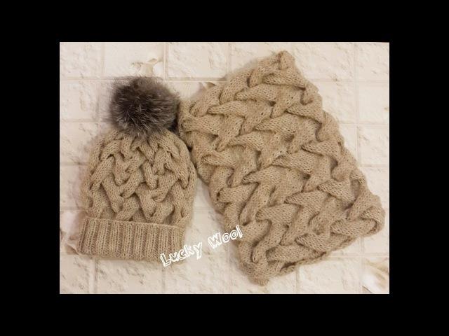Теплый,зимний комплект: шапка и снуд. Часть 2 - снуд в один оборот с узором из кос. Hat snood.