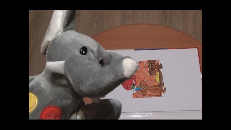 Раскраска для детей.Развивающее видео. Крокодил Гена и Чебурашка. Слон Разукраш...