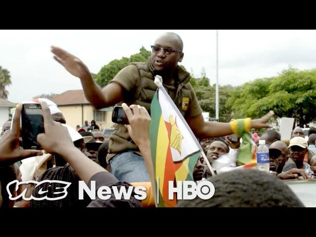 """Zimbabwe's Resistance Leader Says Mugabe Is """"History"""" (HBO)"""