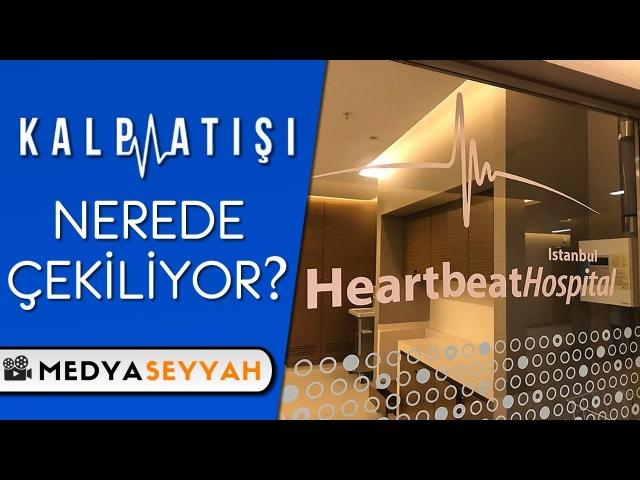 KALP ATIŞI DİZİSİ NEREDE ÇEKİLİYOR? | Heartbeat Hospital ve Esma'nın Cafe'sine Gittik!