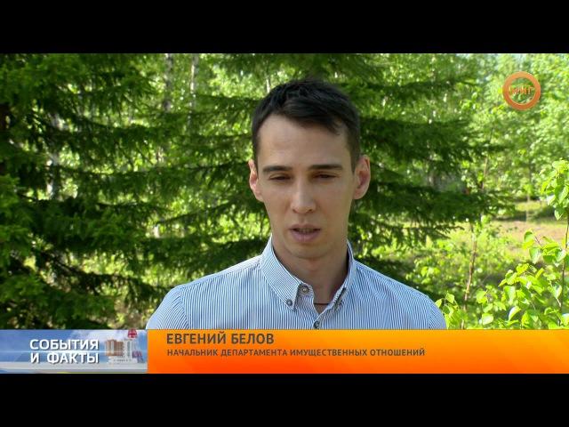 События и факты. 26 июня 2017 день (МИГ ТВ, Ноябрьск)