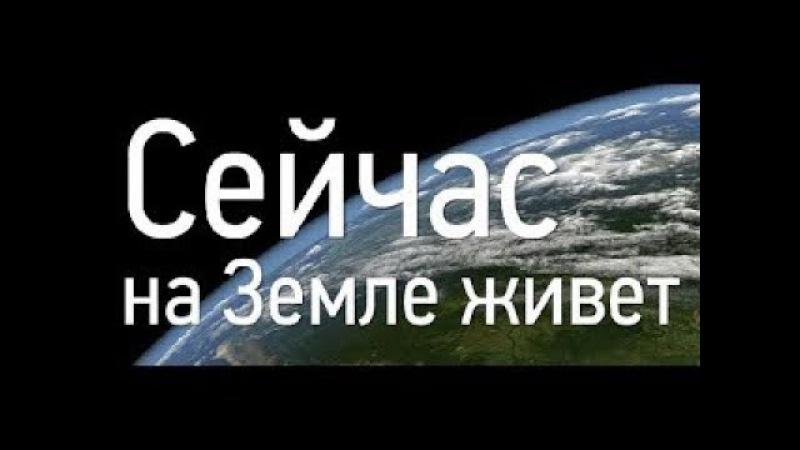 Численность 7 миллиардов лЮДЕЙ-есть ложь