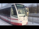 Первый выезд белорусского трамвая