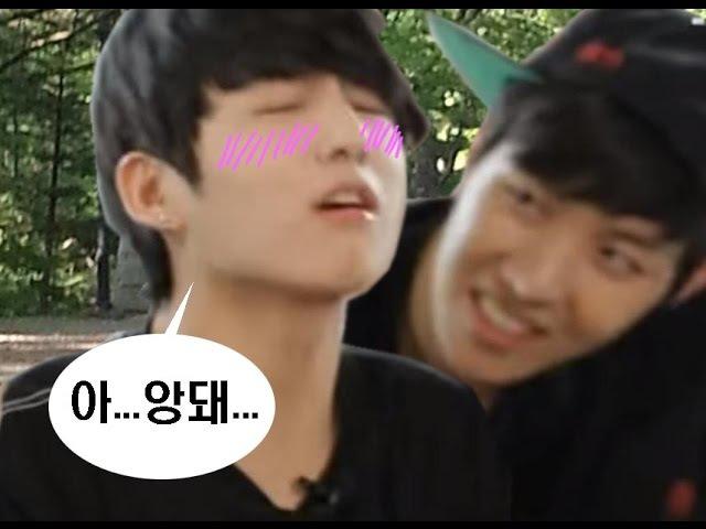 근육돼지 정국이 제이홉과 슈가를 응징하다?(feat 뷔)Muscular Jungkook punishes Sugar and J-Hope