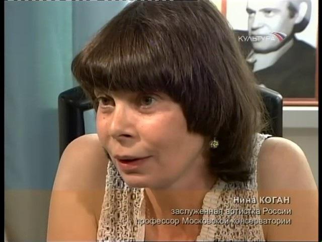 Леонид Коган Неповторимый - Leonid Kogan Incomparable