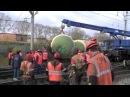 Восстановительный поезд направлен из Ярославля для ликвидации последствий аварии в Лосте
