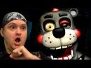 САМЫЙ ЗЛОЙ АНИМАТРОНИК ► Freddy Fazbears Pizzeria Simulator 2 FNAF 6. ФНАФ 6