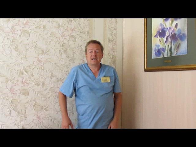 Боль в плече | Лечение боли в плече