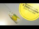 Дизайн маникюра Веточка с лимонами 🍋Design Sprig of lemons