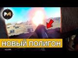 СТРАЙКБОЛ С ГРАНАТОМЕТОМ ПЕНАЛ НА НОВОМ ПОЛИГОНЕ // AIRSOFT ACTION
