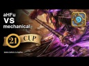 SGL HS Cup 20 aHFu VS mechanical