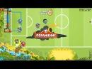 HSP Tournament. Плей-Офф. 14. НЫА - Зелёные Слоники (2 матч)