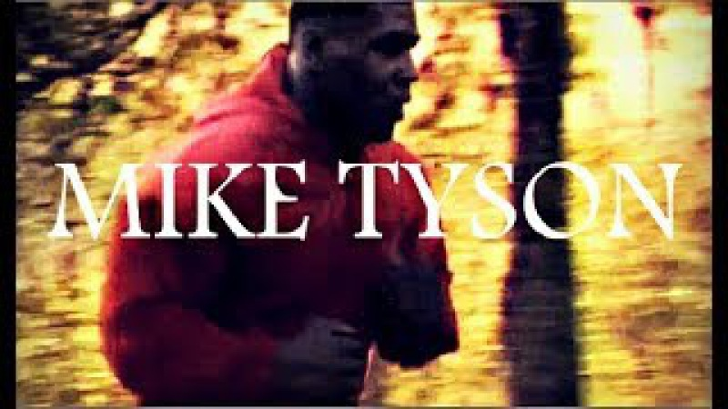 Mike Tyson - Emotional Highlights ᴴᴰ