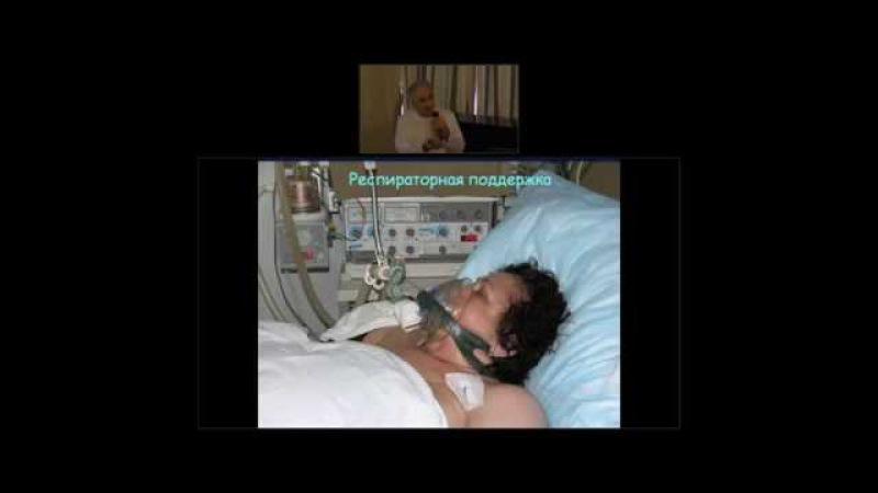 Актуальные вопросы анестезиологии и интенсивной терапии СЕПСИС