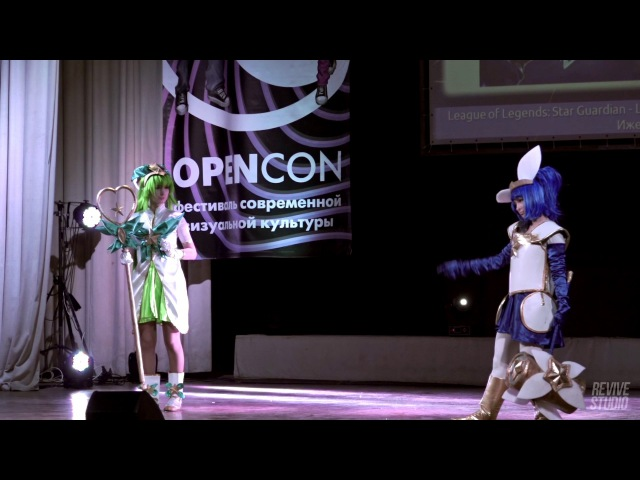 [OPENCON 2016: GAM 15] League of Legends: Star Guardian - Lulu, Poppy - Косбэнд Ц.О.П.Э.