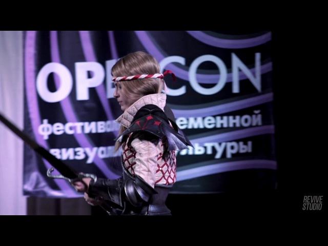 OPENCON 2016 GAM 22 Ведьмак 2 Убийца королей Saskia Junka