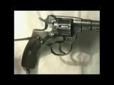 Оружие России: Револьвер системы братьев Наган
