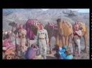 Песни Афгана. гр.Голубые молнии - Афганистан - как это интересно