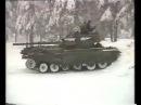 Независимый тест советского танка Т-80 (1976 года выпуска) по заказу Шведской армии (2 часть)