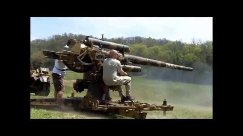 Стрельба из немецкой зенитной пушки Flak 36 88 mm