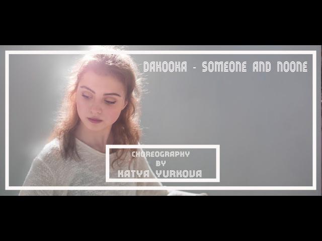 DaKooka - Someone And Noone coach Katya Yurkova | Move On Dance Center
