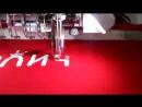 Машинная вышивка в NEO