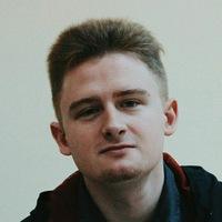 Егор Цалкович