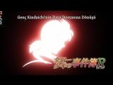 Kindaichi Shounen no Jikenbo Returns - 08