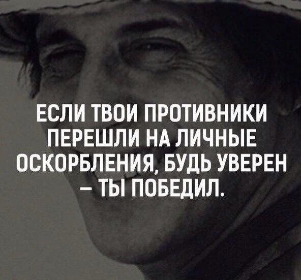 Фото №456244215 со страницы Киры Корсиковой
