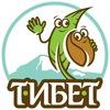 Магазин чая и кофе Тибет. Город Находка