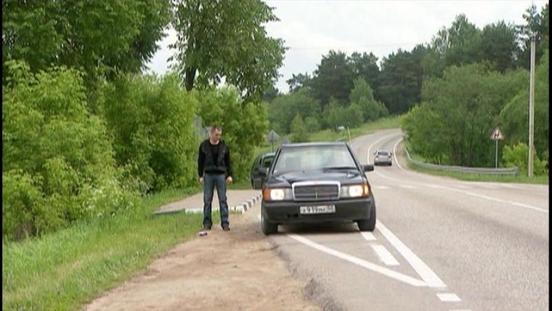Тайная стража-2.DVDRip.05-antonios